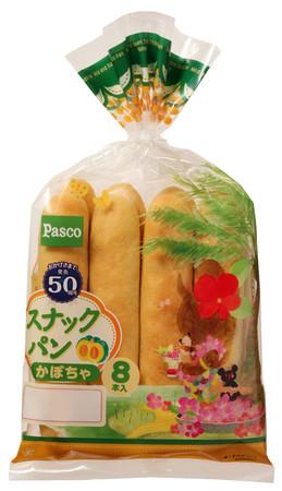 「スナックパン かぼちゃ8本入」(新商品)