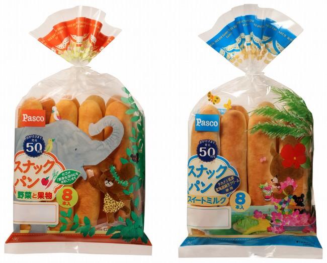 「スナックパン 野菜と果物8本入」/「スナックパン スイートミルク8本入」