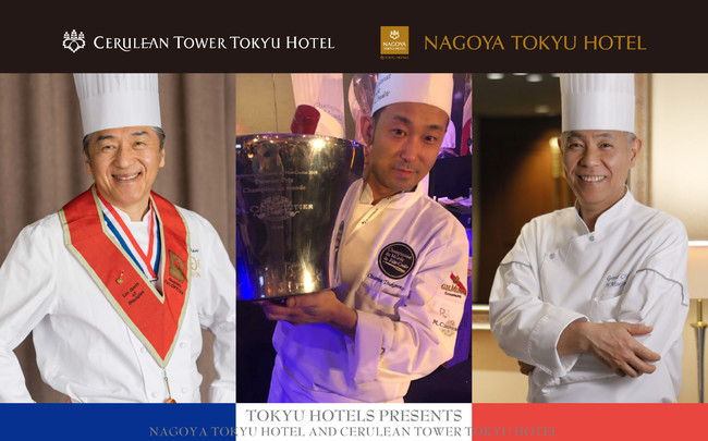 【TOKYU HOTELS PRESENTS】名古屋東急ホテルとセルリアンタワー東急ホテルのコラボレーションが再び!