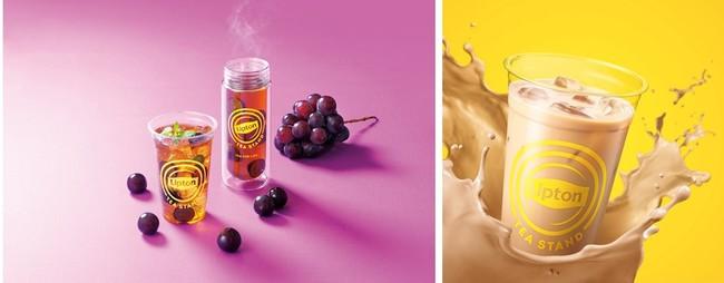 「Lipton TEA STAND」よりリプトン130周年記念限定メニューが登場!昨年一番人気だった「Fruits in Tea巨峰」とミルクだけで煮出した濃厚な「ロイヤルミルクティー」が復活