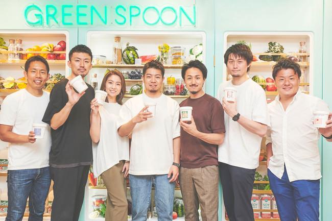定額制パーソナルスムージーを販売する「GREEN SPOON」 総額1.8億円の資金調達を実施