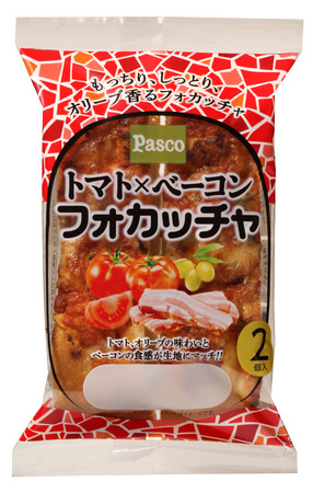 Pasco2020年9月の新商品売れ筋ランキング