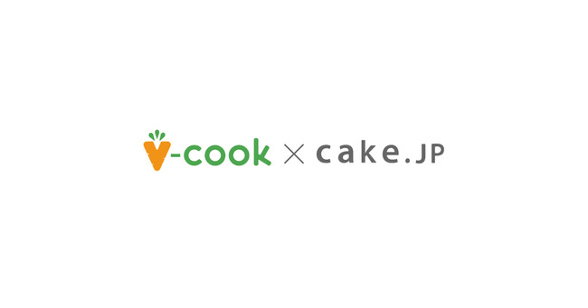 入賞レシピは商品化!「ヴィーガンケーキ」レシピコンテストを開催【9/5〜9/20】