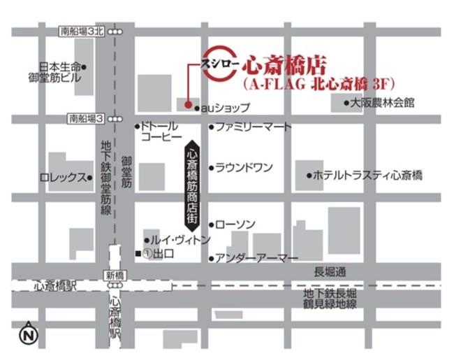『スシロー心斎橋店』マップ