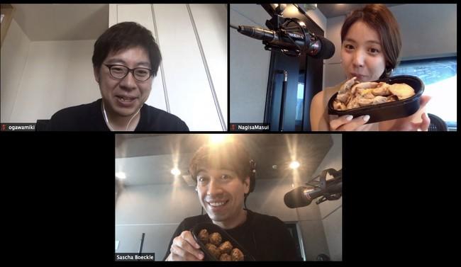 オンライン収録での生放送となりました。左上から弊社CMO小川、パーソナリティ増井さん・サッシャさん