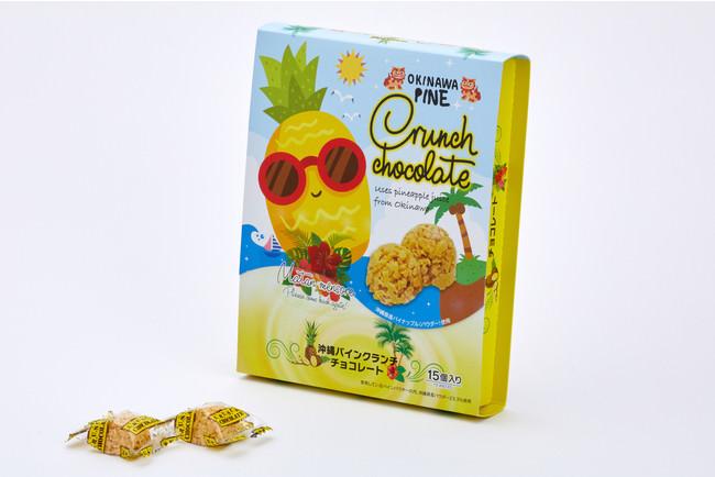 MADE IN OKINAWAパイナップル果汁をたっぷり使用