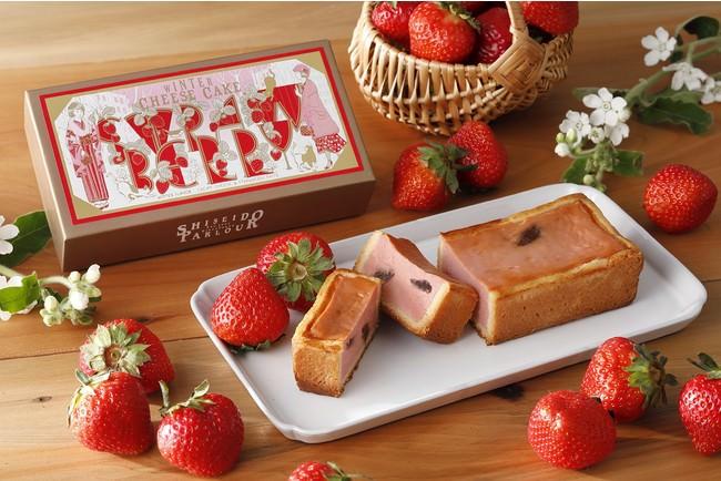 『冬の手焼きチーズケーキ(いちご)』イメージ