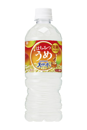 国産完熟梅エキスが2倍※1!寒い季節にうれしい、梅とはちみつのやさしい味わい「サントリー天然水 はちみつうめ」新発売