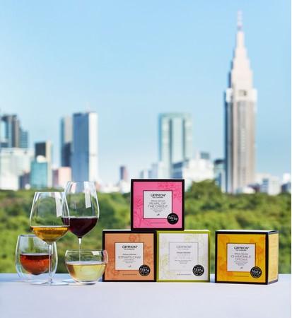 「グリフォンティー」世界最高級茶葉とのペアリングで心華やぐときを