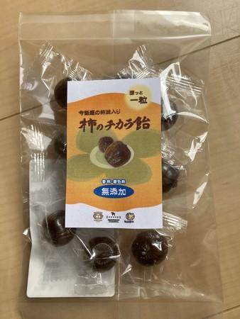 柿渋入 柿のチカラ飴 本体価格370円