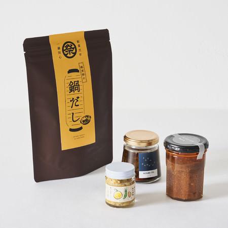 寒い日にはコレ!椎茸の鍋だしと味変調味料3種セット。