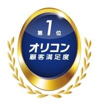 オリコン顧客満足度®調査