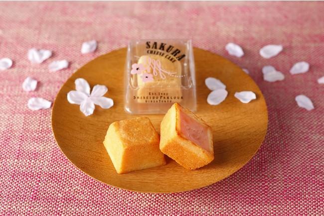 春のチーズケーキ(さくら味)個装イメージ