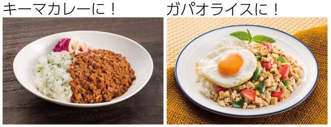 新あさひ豆腐きざみ調理例