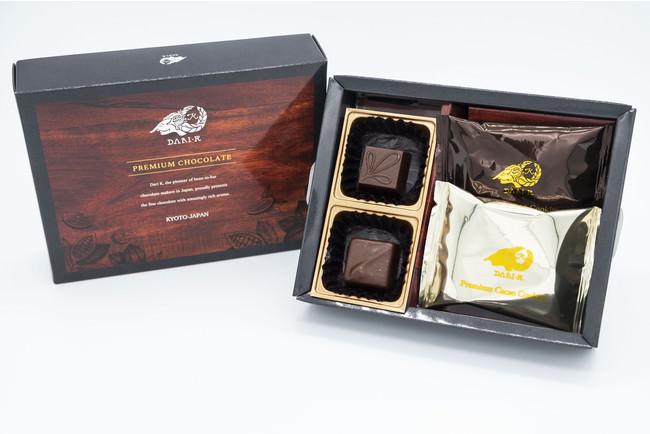 プレミアムチョコレート・アソート