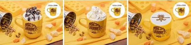 チョコレートミルク、バニラミルク、カフェラテ