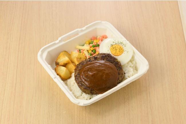 名物の炭焼き手ごねハンバーグ(単品590円・弁当720円)