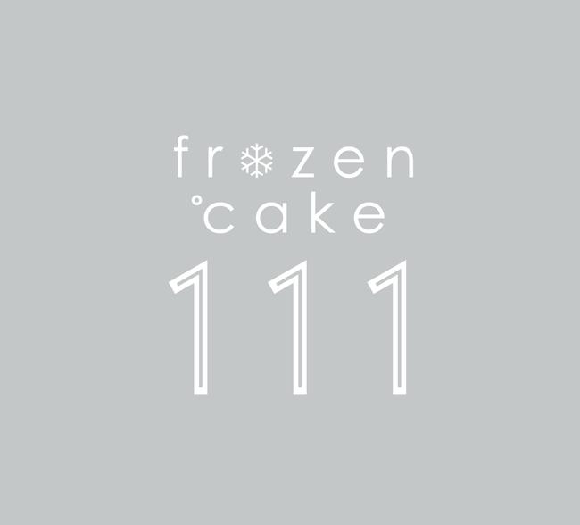 frozen cake 111 ロゴ