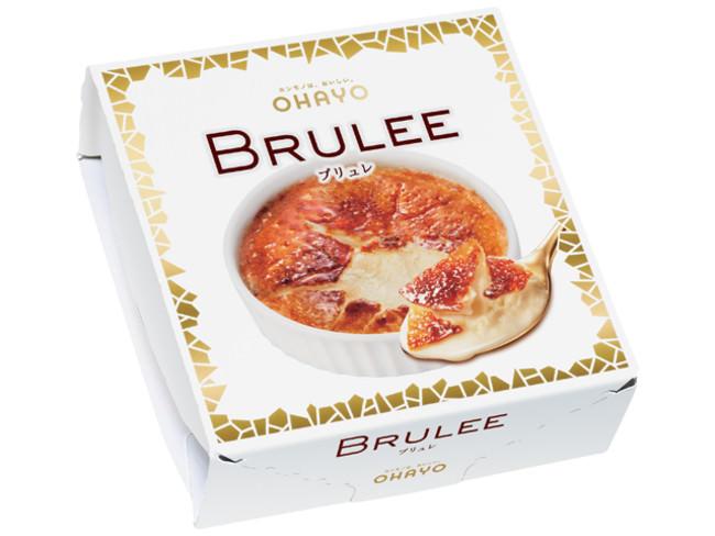 2021春 BRULEE(ブリュレ)