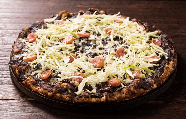 ブラックカレーピザ