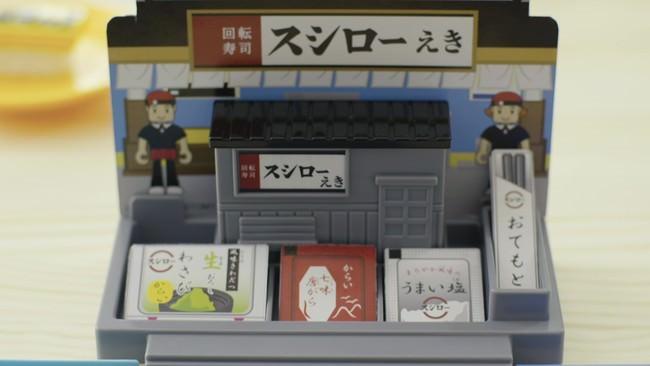 付属品紹介01