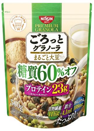 日清シスコ「ごろっとグラノーラ まるごと大豆 糖質60%オフ 360g」