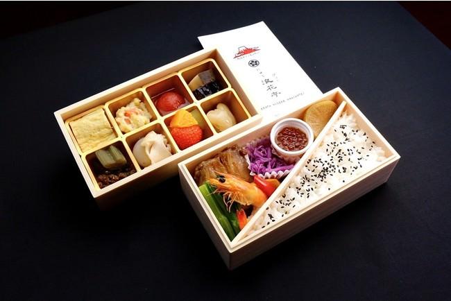 彩り朝食弁当(イメージ1)