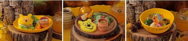 「プーさん」ほんのりはちみつバーガー、「プーさん」はちみつリンゴカレー、「プーさん」と仲間たちみんなでピクニック♪サラダ