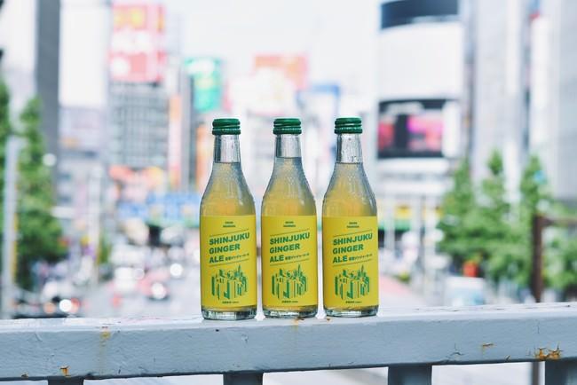 新宿中村屋 総料理長監修、カリーに合うジンジャーエール『新宿ジンジャーエール』新発売