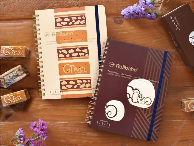 ロルバーン ポケット付メモ L(左:クルミッ子(クリーム)/右:リスくん(ブラウン))