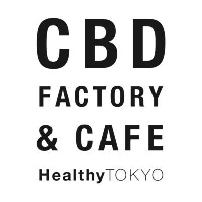 日本初のCBD専門ファクトリー&カフェが江戸川にオープン! CBD界のパイオニアHealthyTOKYOが提案する下町の新スポット。