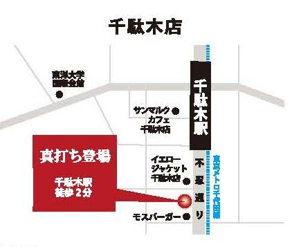 千駄木 地図