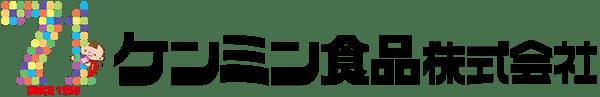 ケンミン71周年ロゴ