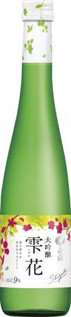 白鶴 雫花(しずか) 大吟醸 500ml