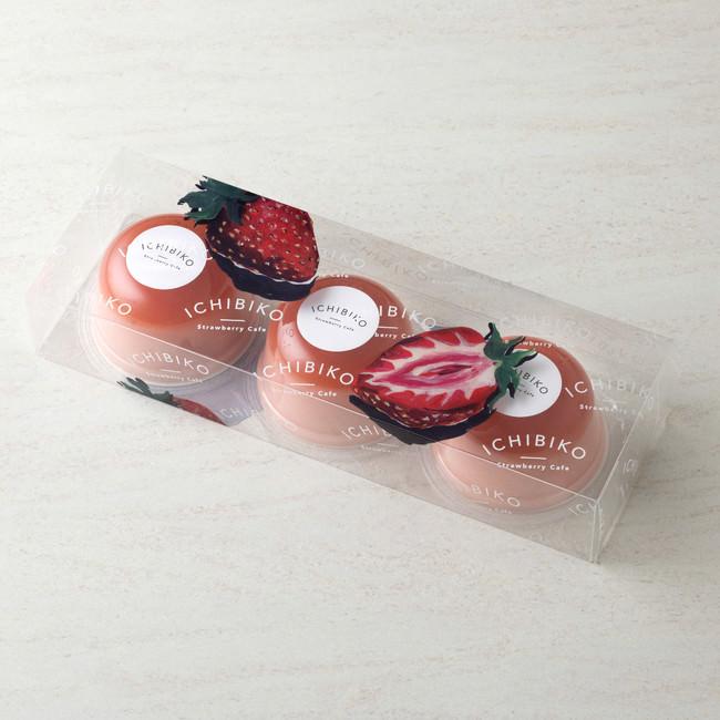 いちごの果実が印象的なギフトボックス付き。3個入り
