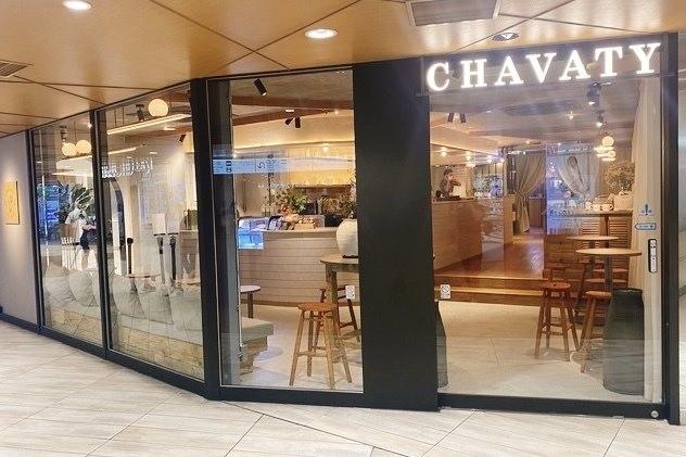 【レポ】クレープなど全60種類ものメニューが集結!『チャバティ』の新店舗が本厚木に誕生