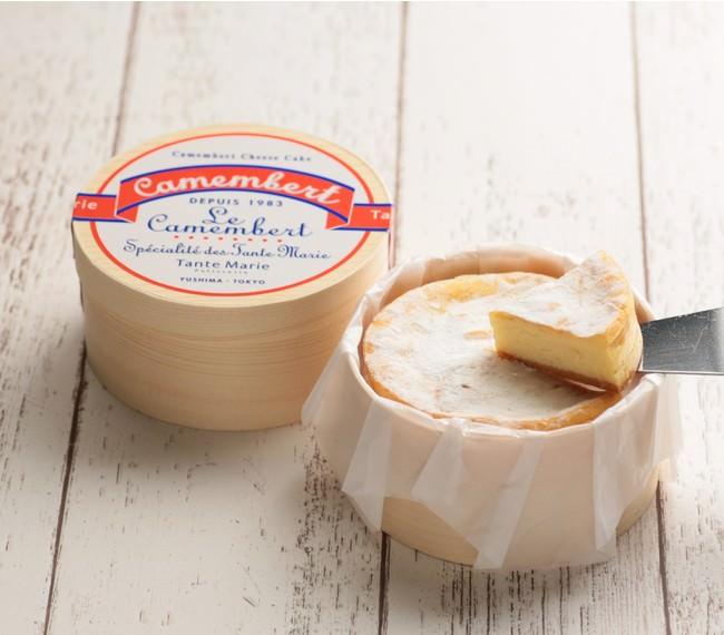 カマンベールチーズケーキ 9cm