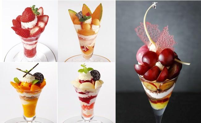 夏の日差しを浴び、生命力が溢れた果実の美味しさを存分に引き立て仕上げたパフェが勢ぞろい