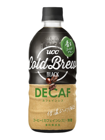 """""""香りを味わう""""そんな体験を、DECAFでも。『UCC COLD BREW DECAF PET500ml』9月6日(月)より全国にて新発売!"""