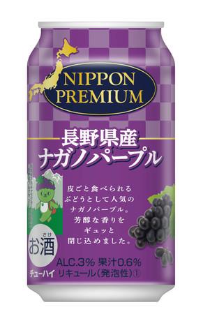 NIPPON PREMIUM 長野県産ナガノパープル