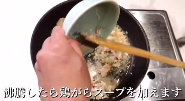 動画での調理の様子