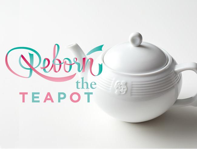 Reborn the TEAPOTイメージ