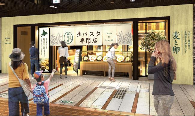 【9/21新店オープン!】北海道小麦の生パスタ専門店「麦と卵」が川崎市に初上陸!