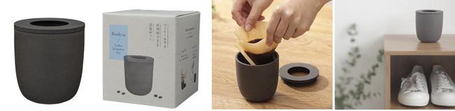コーヒーかす消臭ポット
