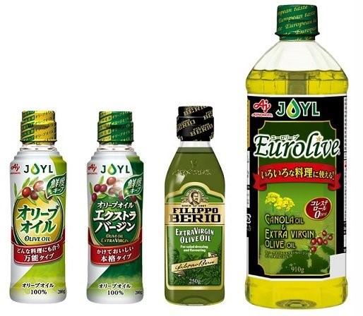 画像:当社が販売するオリーブオイル製品