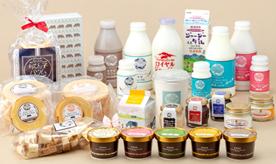 りんどう湖ファミリー牧場の乳製品
