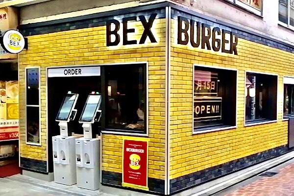 BEX BURGER吉祥寺店 外観