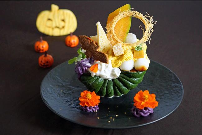 かぼちゃパフェ「ジャック・オーランタン」