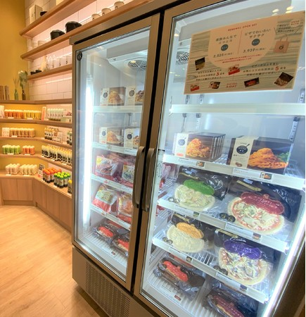 ADAY横浜BQ:冷凍棚