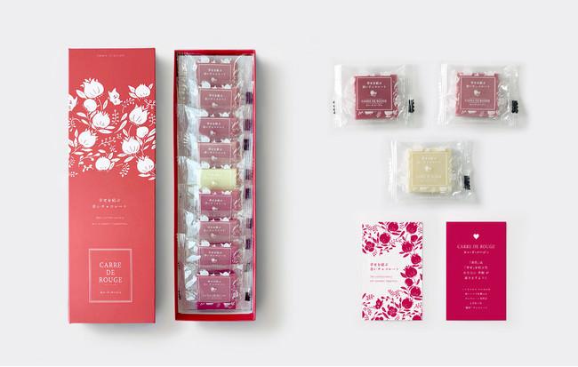 CARRE DE ROUGE 幸せを結ぶ赤いチョコレート 内容品 ルージュ4枚・ホワイト1枚・ライトルージュ4枚 メッセージカード1枚入り
